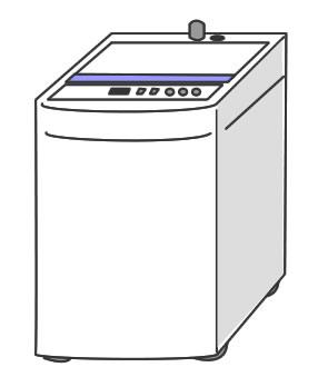 洗濯機の英語